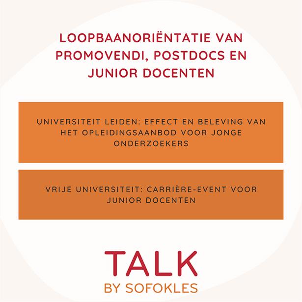 Lab Talk 1